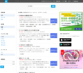 [スクリーンショット]はてなブックマーク 検索画面 デザインリニューアル (2018/05/16)