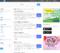 はてなブックマーク 検索画面 デザインリニューアル (2018/05/16)