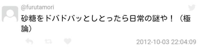 f:id:srpglove:20190803001137j:plain