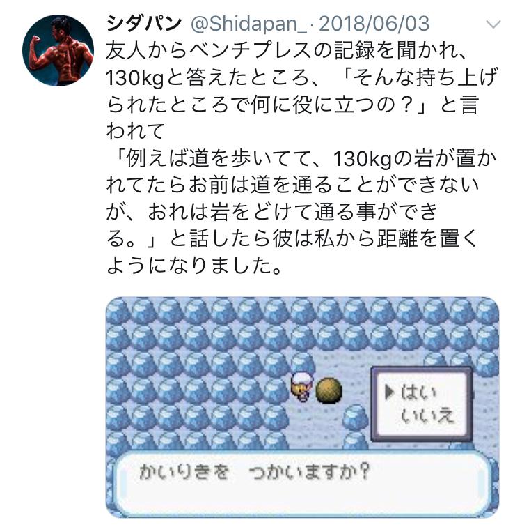 f:id:sryoji:20180904185516j:plain