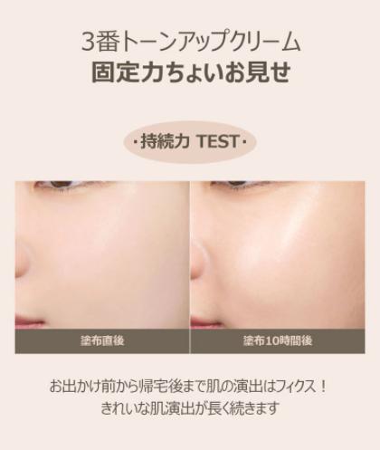 f:id:ss-beauty:20210809200602p:plain
