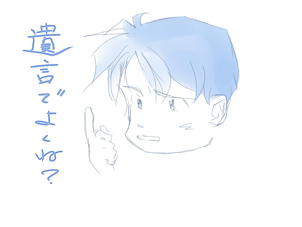 f:id:ss-shoshi:20161107160749j:plain
