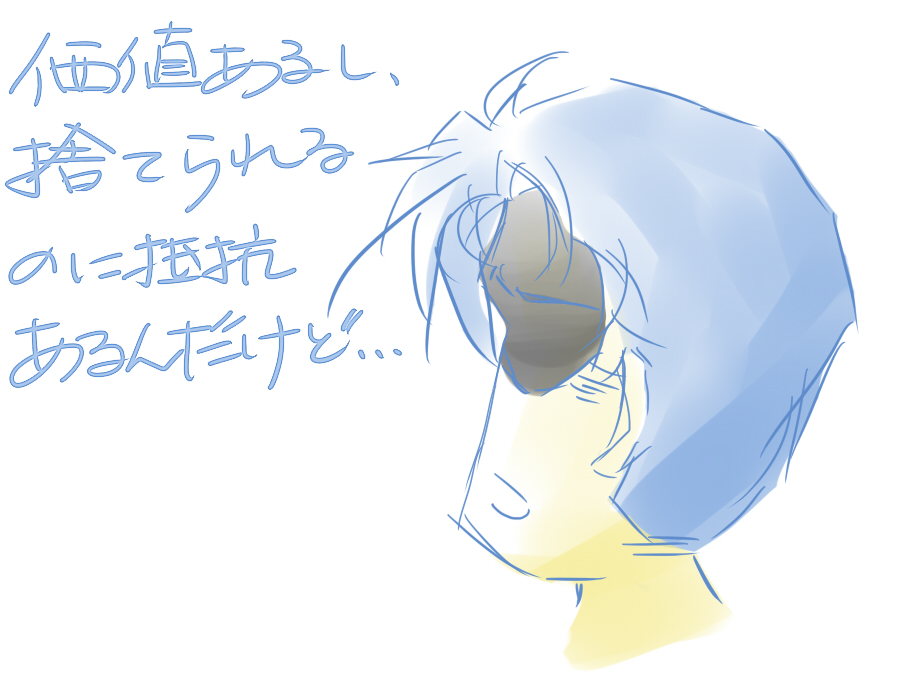 f:id:ss-shoshi:20161111094132j:plain