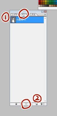 f:id:ss0165:20170305105339j:plain