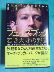 20110517_facebook