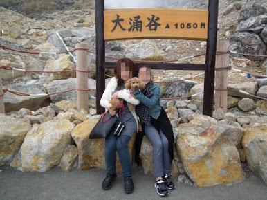 20110505_Hakone_1