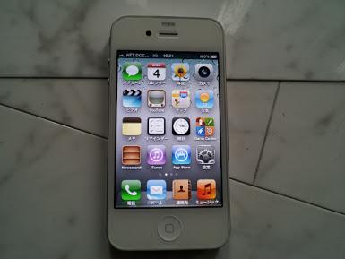 20120304_iPhone