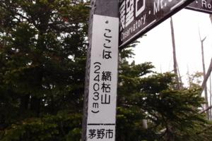 f:id:ss_sayoko:20170709091609j:image