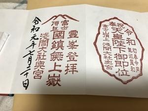 f:id:ss_sayoko:20190727085359j:plain