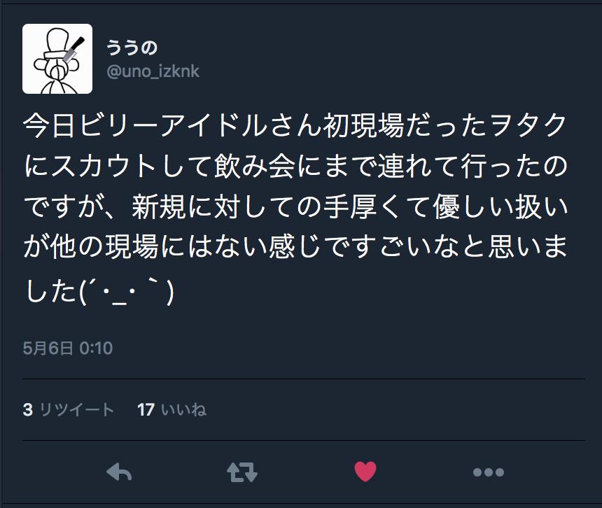 f:id:ss_sugixon:20170510115701p:plain