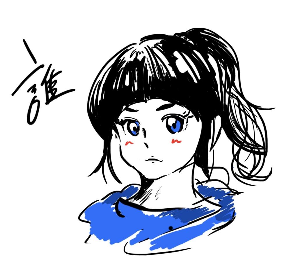 f:id:ss_sugixon:20170528220221j:plain