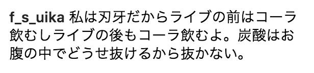 f:id:ss_sugixon:20171231160924p:plain