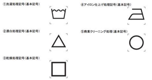 f:id:ssachiko:20141112141449j:plain