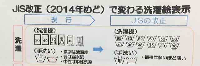 f:id:ssachiko:20141112141858j:plain