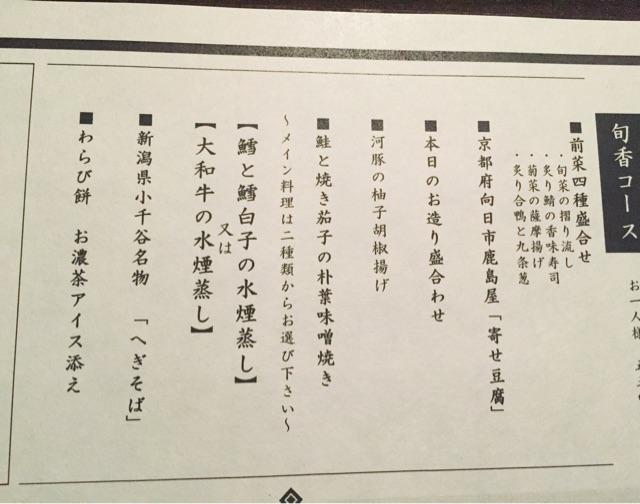 f:id:ssachiko:20141217181618j:plain
