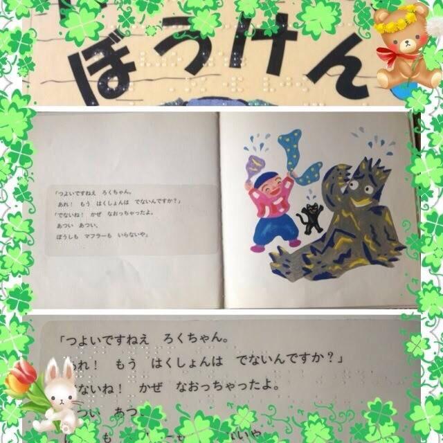 f:id:ssachiko:20141226130540j:plain