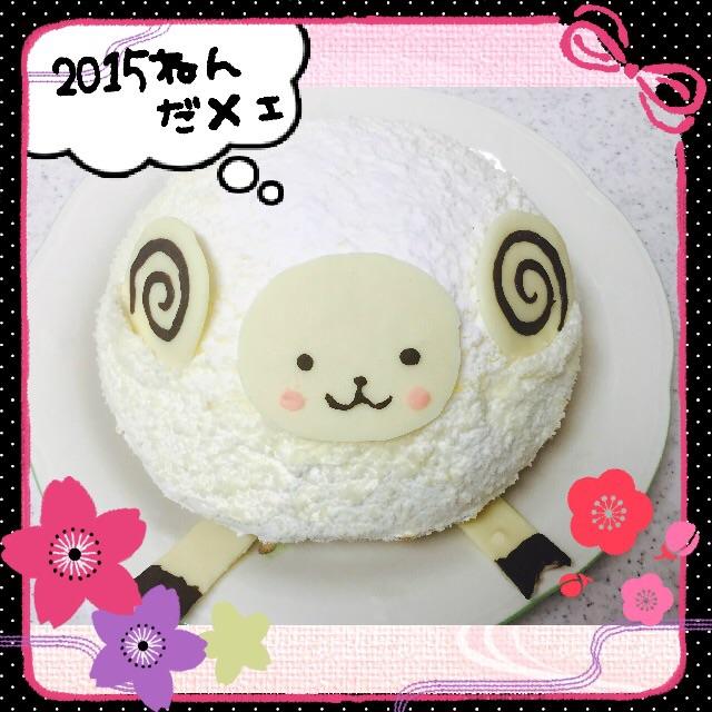 f:id:ssachiko:20150104204257j:plain
