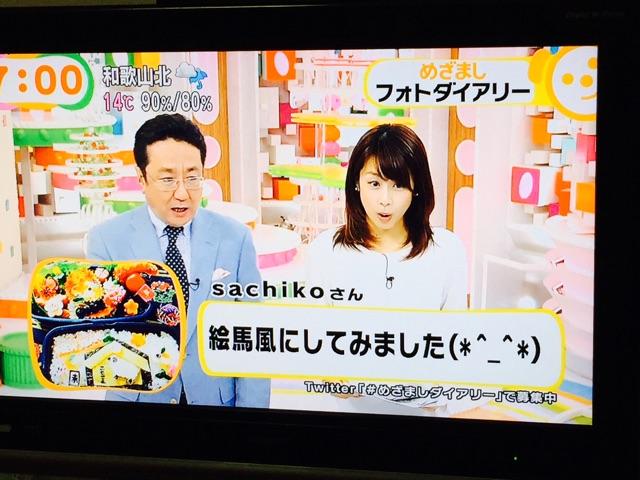 f:id:ssachiko:20150106080805j:plain