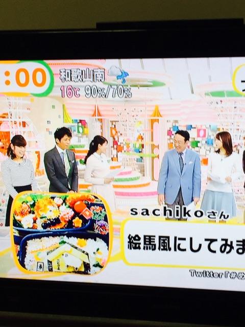 f:id:ssachiko:20150106080819j:plain