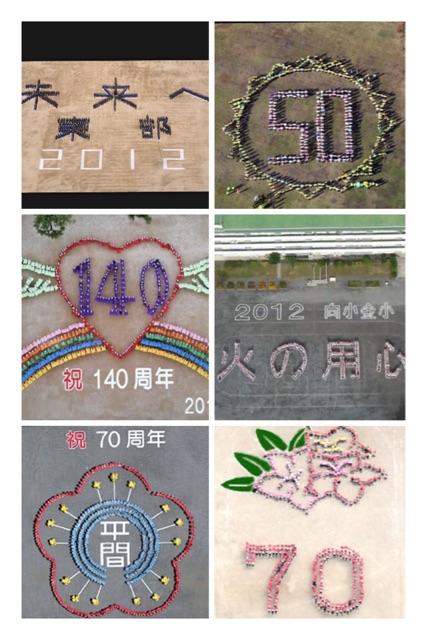 f:id:ssachiko:20150310130248j:plain