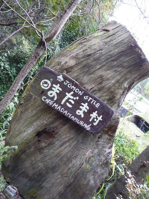 f:id:ssachiko:20150318134731j:plain