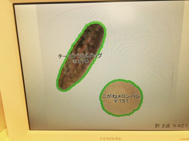 f:id:ssachiko:20150323204110j:plain