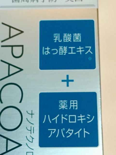 f:id:ssachiko:20150328222918j:plain