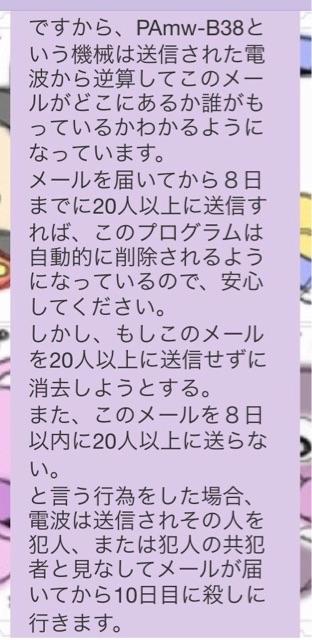 f:id:ssachiko:20150421080448j:plain