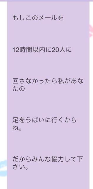 f:id:ssachiko:20150421080919j:plain