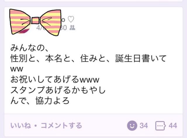 f:id:ssachiko:20150421081531j:plain