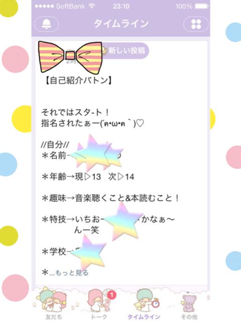 f:id:ssachiko:20150422205413j:plain