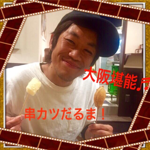 f:id:ssachiko:20150609150730j:image