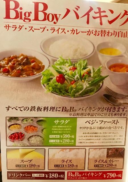 f:id:ssachiko:20150617164934j:image