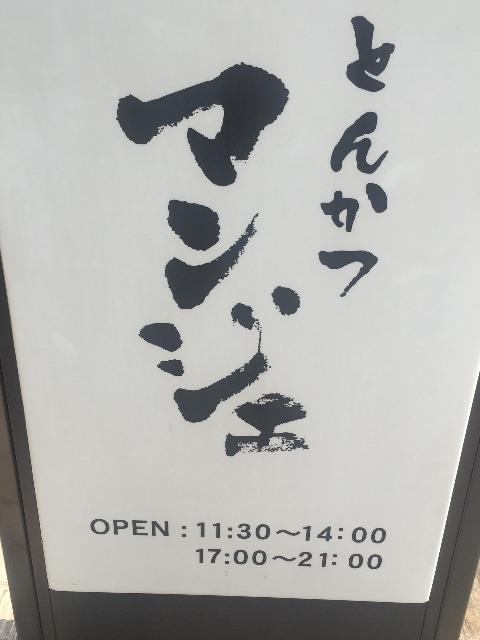 f:id:ssachiko:20150624132855j:image