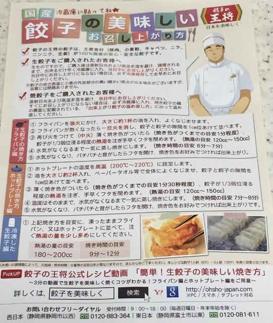 f:id:ssachiko:20150627214139j:image