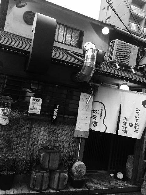 f:id:ssachiko:20150705230644j:image