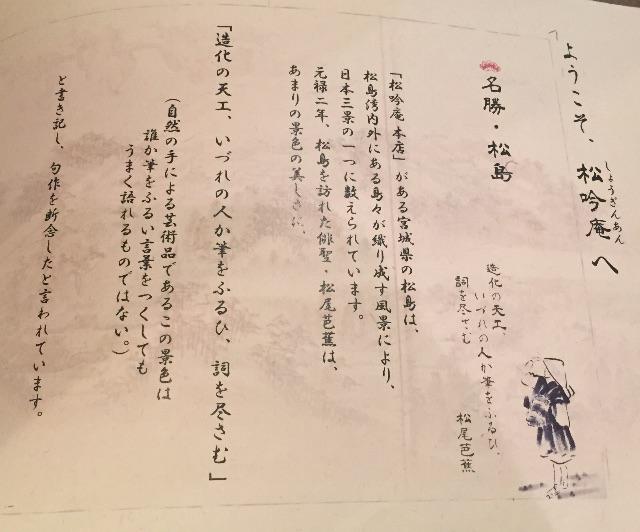 f:id:ssachiko:20150705230726j:image