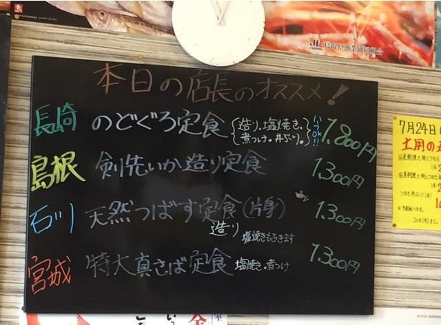 f:id:ssachiko:20150719155949j:image