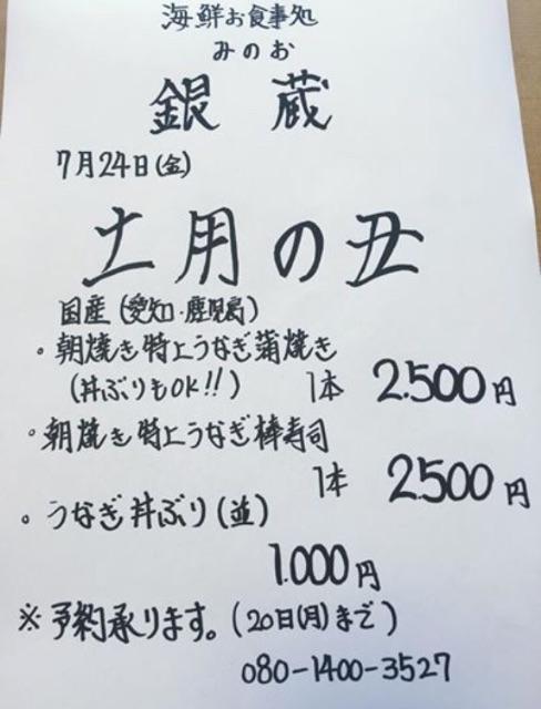 f:id:ssachiko:20150719160117j:image
