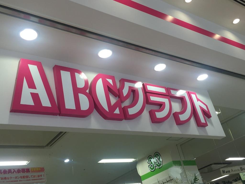 f:id:ssachiko:20150808170111j:image