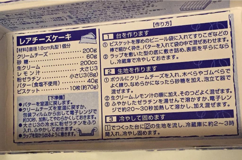 f:id:ssachiko:20150816212241j:image