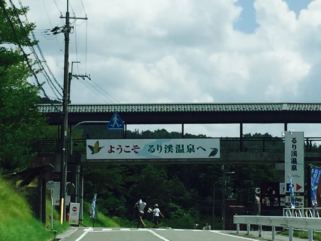 f:id:ssachiko:20150817202316j:image