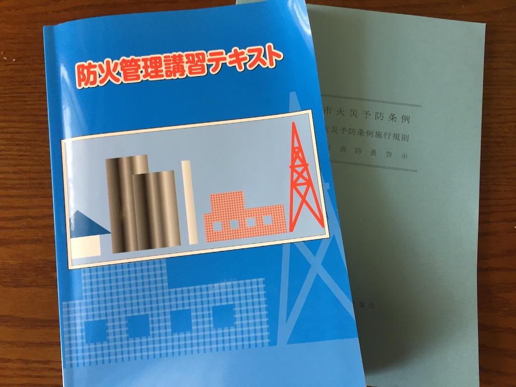 f:id:ssachiko:20150901081403j:image