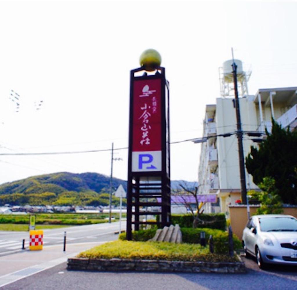 f:id:ssachiko:20150902211026j:image