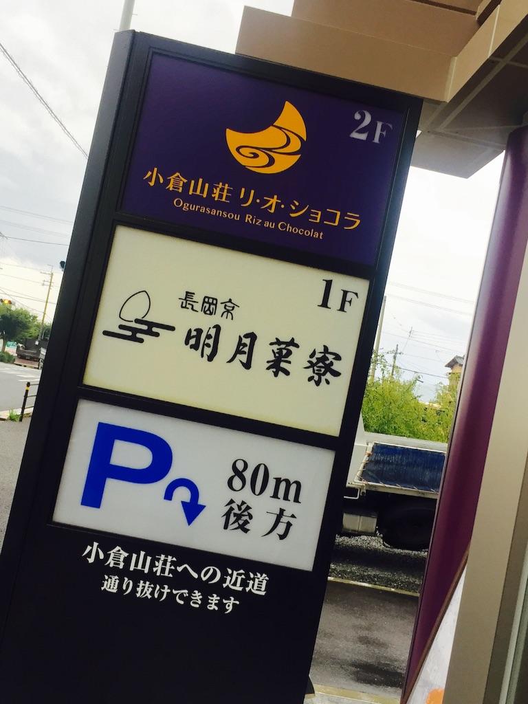 f:id:ssachiko:20150902211401j:image