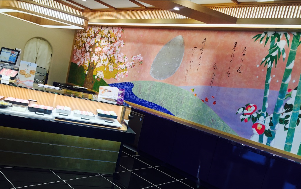 f:id:ssachiko:20150902211410j:image