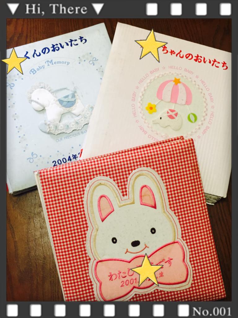 f:id:ssachiko:20150919202105p:image