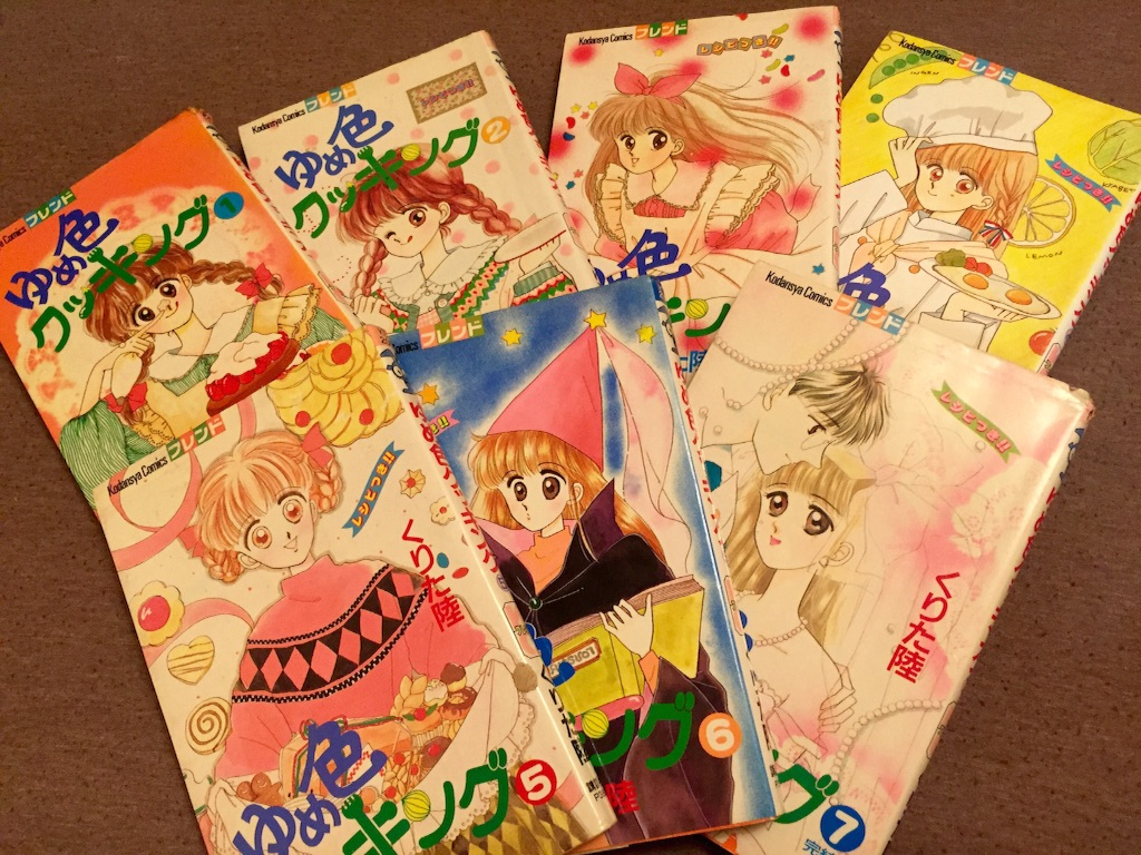 f:id:ssachiko:20150922221903j:image