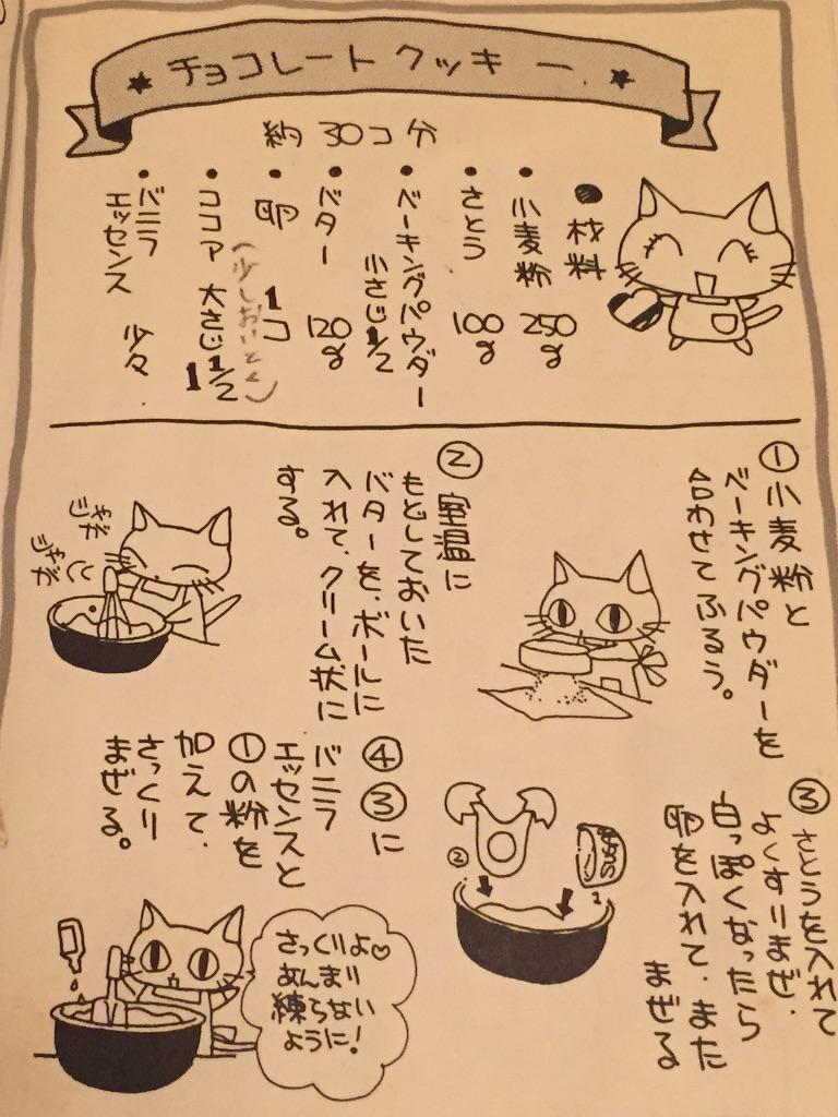f:id:ssachiko:20150922221915j:image