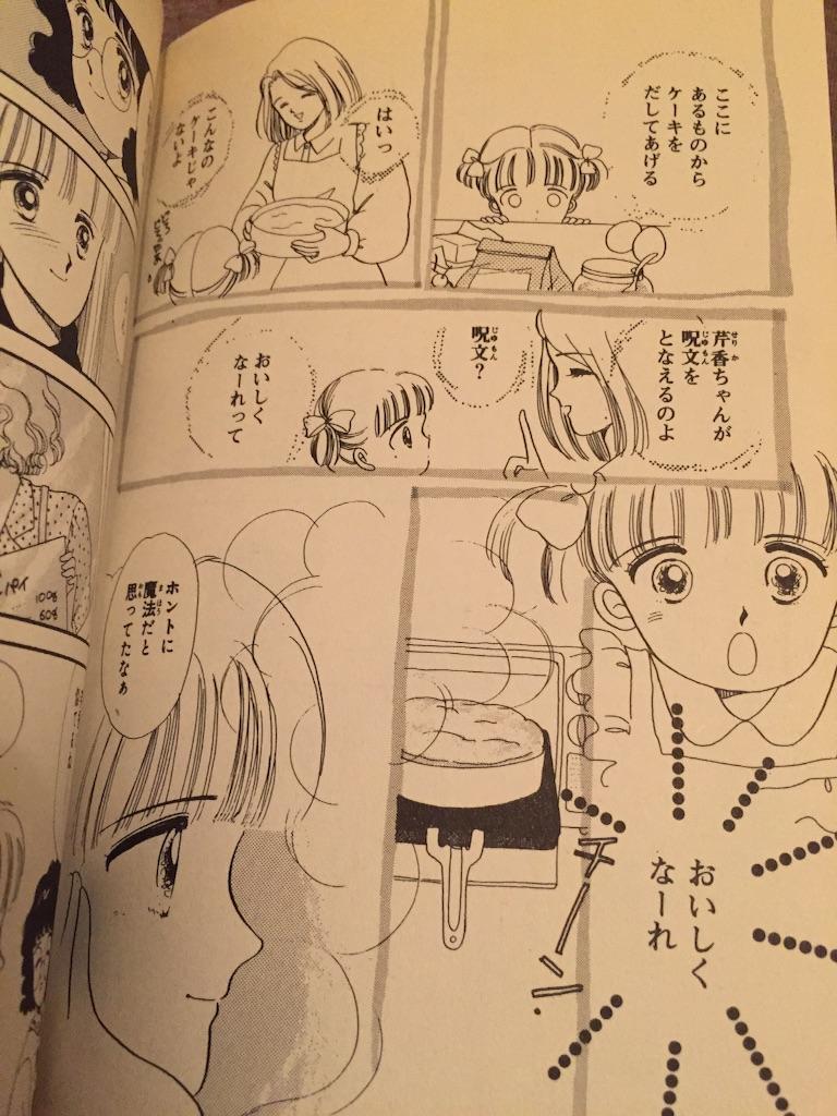 f:id:ssachiko:20150922221934j:image